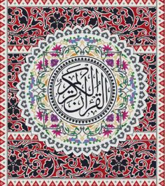 Arabic Art Cross Stitch Pattern