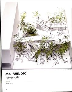 a network of staircases defines taiwan cafe by sou fujimoto maquettes les arbres et architecture. Black Bedroom Furniture Sets. Home Design Ideas