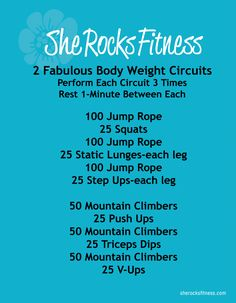 She ROCKS Fitness Body Weight Workout @sherocksfitness #fitfluential