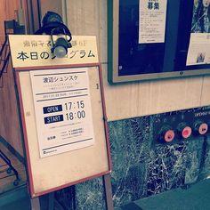 \シンシュンシュンチャンショー/ 今日のゲストはスカパラの沖さんとDr.kyOnさん! ピアノは1台でオーケストラって言われるのに、それが3台とか…そりゃ豪華だわ( ꒪⌓꒪)