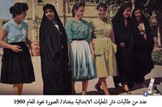 Iraqi Women In 1960's