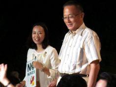 2013.8.30 国会前