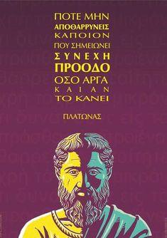 Greek Quotes, Life Is Good, Teaching, Sayings, Memes, Movie Posters, Lyrics, Meme, Film Poster