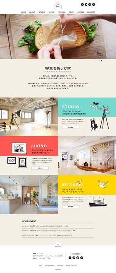 FireShot Capture - 写真を愉しむ家 - Wedding Website Design, Blog Website Design, Website Layout, Web Layout, Layout Design, Homepage Design, Newsletter Design, Best Web Design, Modern Website