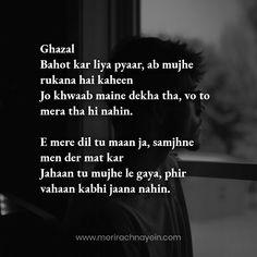 #hindighazal #hindi #hindithoughts #hindiquotes #hindipoetry #zindagiquotes #urdupoetry #hindipoems #urdughazal #hindiMotivationalQuotes #hindiwords #hindiline #pyar #shayari #gajal # thoughtoftheday Hindi Words, Zindagi Quotes, Read News, Urdu Poetry, Quotations, Motivational Quotes, Poems, Sad, Romantic