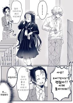 World Of Gumball, Anime Fairy, Slayer Anime, Anime Demon, Manga, Comics, Cute, Princesses, Anime Art
