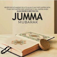 Happy Jummah to all our Muslims Brothers, Sisters, Friends and Members all over the World. Jumma Mubarak Dp, Jummah Mubarak Messages, Jumma Mubarak Images, Muslim Couple Quotes, Muslim Quotes, Allah Quotes, Qoutes, Jumuah Mubarak Quotes, Good Morning Love Gif