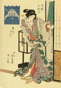 3D Rose Japanese Woman Visiting The Family Tomb in Old Japan Vintage Square Quilt 6 x 6