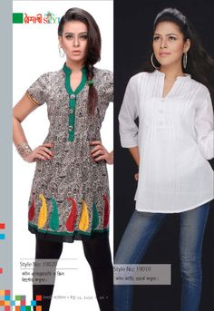 style 19020,19019 Fashion Maker, Tunic Tops, Women, Style, Swag, Outfits, Woman