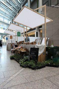 摊位 old testament books - Books Kiosk Design, Display Design, Booth Design, Retail Design, Store Design, Mall Kiosk, Food Cart Design, Pop Up Market, Market Stalls