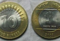 Reserve Bank of India across the भारतीय रिजर्व बैंक ने देश भर म… The Reserve Bank of India put an end to the confusion surrounding the different ricks of 10 rs running across the country. RBI clarified to Ravi Var … - Old Coins For Sale, Sell Old Coins, Sell Coins, Bullion Coins, Silver Bullion, Brides Maid Pictures, Old Coins Price, Coin Prices, Legal Tender