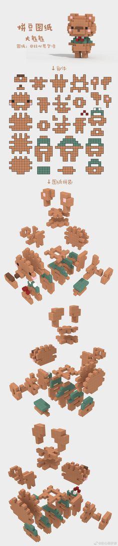 Perler Bead Disney, Diy Perler Beads, Perler Bead Art, Easy Pixel Art, Pixel Art Grid, Easy Perler Bead Patterns, Perler Bead Templates, Hamma Beads 3d, Pixel Beads