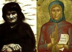 Η φωνή της Οσίας Σοφίας της Κλεισούρας (ΒΙΝΤΕΟ) Holy Family, Holidays And Events, First Love, Mona Lisa, Best Friends, Religion, Artwork, Painting, Saints
