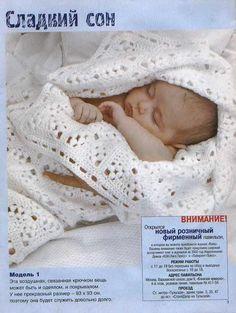 Журнал: Сабрина Baby №3 2002 - Вяжем сети - ТВОРЧЕСТВО РУК - Каталог статей - ЛИНИИ ЖИЗНИ