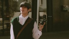 Daegu, Bts Photo, Foto Bts, K Pop, Bts Header, Cozy Aesthetic, K Wallpaper, Bts Korea, Kim Taehyung