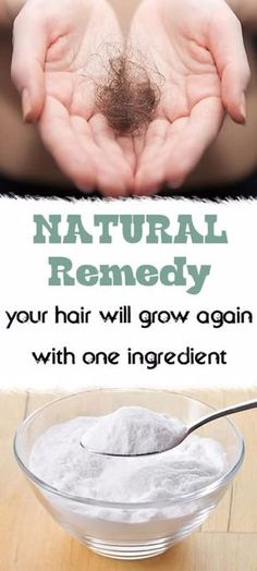 Natural Remedy for Hair loss with 1 household ingredient