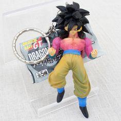 Dragonball Dragon Ball Z GT S.S.4 Gokou High Quality Figure Key Chain JAPAN ANIME MANGA
