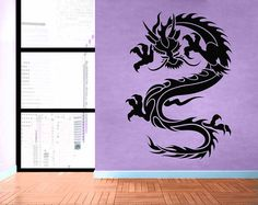 Dragon - No 2 - Removable Vinyl Wall Decal Sticker
