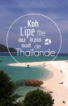 Connaissez-vous l'île de Koh Lipe à l'extrême sud de la Thaïlande ? Un de mes coups de cœur lors de mes précédents voyages dans le pays...  http://www.petits-voyageurs.fr/koh-lipe-lile-au-sud-thailande/