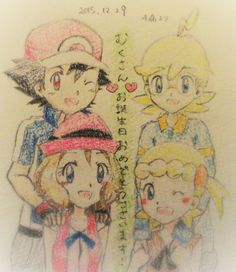 Ash Ketchum and his Kalos friends ^.^ <3 I give good credit to whoever made this <3 I found this in https://twitter.com/cK_lightweight/status/681837638983094273