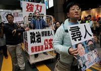慰安婦問題について、いろんな報道: 中国「ネット監視」も人海戦術 1件「9円」のカキコ部隊が世論誘導 米ハーバード大調査。中国の情報統制...