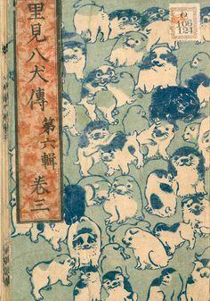 キャワワが溢れてる!江戸時代の超大作小説「南総里見八犬伝」の表紙が可愛いワンちゃんまみれなんだが! | アート 日本画・浮世絵 - Japaaan #犬 Art And Illustration, Asian Dogs, Japanese Monster, Japanese Dogs, Japanese Graphic Design, Traditional Paintings, Japan Art, Ink Painting, Ink Art