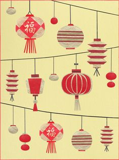 """Chinese Lanterns"" Card, Paperless Post"