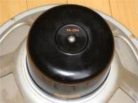 we-753c-speaker-32a-horn-713a-8