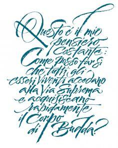 PITIS - Sutra_del_loto_calligrafia