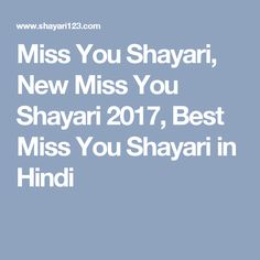 Miss You Shayari, New Miss You Shayari 2017, Best Miss You Shayari in Hindi