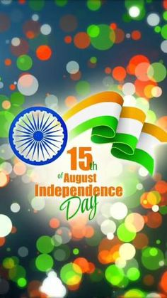 Alone Boy Wallpaper, Storm Wallpaper, Love Wallpaper Backgrounds, Boys Wallpaper, Graphic Wallpaper, Wallpaper Downloads, Independence Day Photo Editor, Happy Independence Day India, Independence Day Background