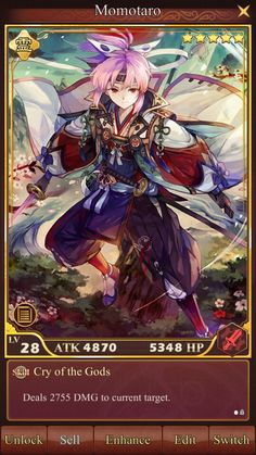 """""""Momotaro"""" of Otogi: Spirit Agents.  The quest wasn't easy but it sure is worth it *sheds a tear*. Now, off to maxing him!"""