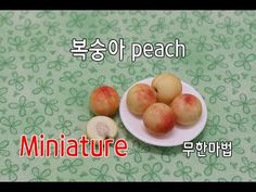 how to: miniature peaches