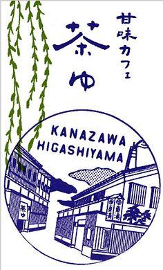 日本标识小集2(每天学点15.4.20)