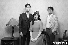 Kdrama, Go Kyung Pyo, Korean Drama 2017, Sungkyunkwan Scandal, Yoo Ah In, Appreciation Post, Movie List, Actor Model, Hopeless Romantic