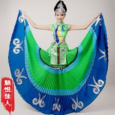 Chinese Minority Yi Miao Opening Dance Clothing Girls Big Dresses Folk Dancewear Womens Costume