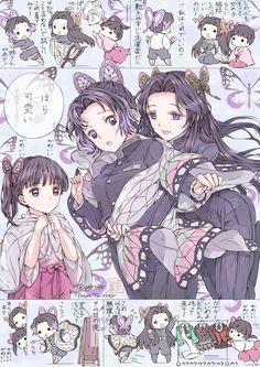 Kimetsu no Yaiba Anime Couples Manga, Cute Anime Couples, Manga Anime, Anime Art, Manga Girl, Anime Girls, Anime Angel, Anime Demon, K Project Anime