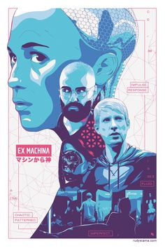 I illustrated an alternate movie poster for one of my favorite oscar nominated films of 2015, Ex Machina