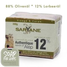Untitled Aleppo, Initials, Soap, Aleppo Soap, Organic Beauty, Bar Soap, Soaps