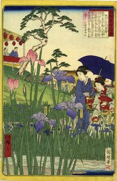 "Hiroshige III Japanese Woodblock Print ""Summer in An Iris Garden"""