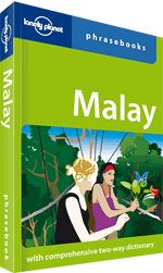 objective of malaysian national service Our objectives promote malaysia as an outstanding tourist destination showcase malaysia's unique wonders, attractions and cultures enhance malaysia's share market for meetings, incentives, conventions and exhibitions (mice).
