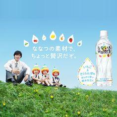 http://www.asahiinryo.co.jp/nanairo/sp/