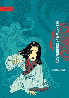 The Twelve Kingdoms, Volume 2: Sea of Wind by Fuyumi Ono,http://www.amazon.com/dp/1598169475/ref=cm_sw_r_pi_dp_g5cptb1F0HZ39XT1