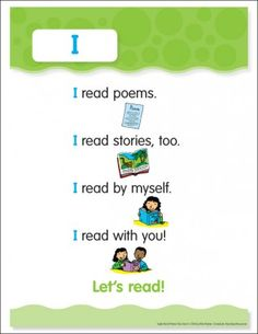 Sight Word - I: Sight Word Poem and Word Cards