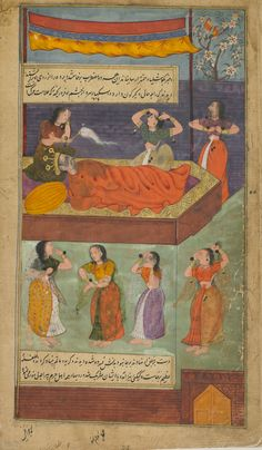 More evidence for a backless choli   Folio from the Ramayana of Valmiki (The Freer Ramayana), Vol. 1, folio 99; recto: text; verso: The women of the harem mourn Dasaratha's death 1597-1605  Shyam Sundar , (Indian, Mughal dynasty  Opaque watercolor, ink, and gold on paper H: 25.3 W: 13.9 cm Northern India  F1907.271.99
