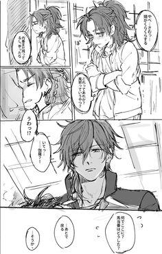Date Masamune, Touken Ranbu, Me Me Me Anime, Manga Anime, Otaku, Geek Stuff, Fan Art, Comics, Character