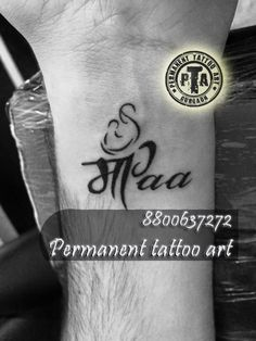 Hindi word maa  means mother   Calligraphy  Typography   Pinterest together with AAI BABA  Mom Dad  in Marathi Font that always BEATS for our furthermore 25  best ideas about Calligraphy tattoo fonts on Pinterest furthermore Alexander Badrow  tattoo font generator as well 1000  Collection of Tattoo Fonts Images on Fashionika also Tattoo Font   blogulate   wp content uploads 2012 10 as well 13 Awesome hindi english tattoo font images   Amit   Pinterest moreover tattoo fonts hindi   Skin Arts further What Type Of Soul Do You Have    Calligraphy tattoo and Minimal as well Aditya Name Tattoo Designs likewise My New Tattoo hindi nd English Mix   Facebook. on tattoo fonts hindi english mix