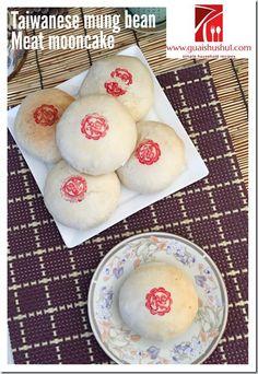 Taiwanese Traditional Mung Meat Minced Meat Moon Cake (台湾古早味月饼:绿豆椪) #guaishushu #kenneth_goh #mooncake