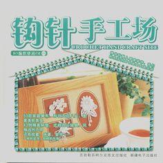 frivo chine - Lada - Picasa Web Albums
