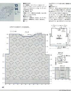 Кардиган + ремни шорты - Feishuang Ningxue - Feishuang Ningxue